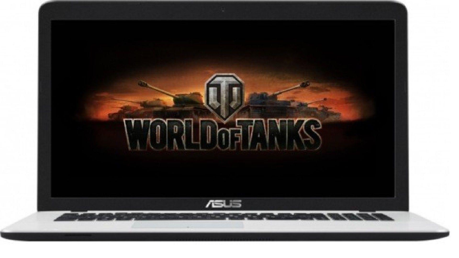 Дешевый игровой ноутбук