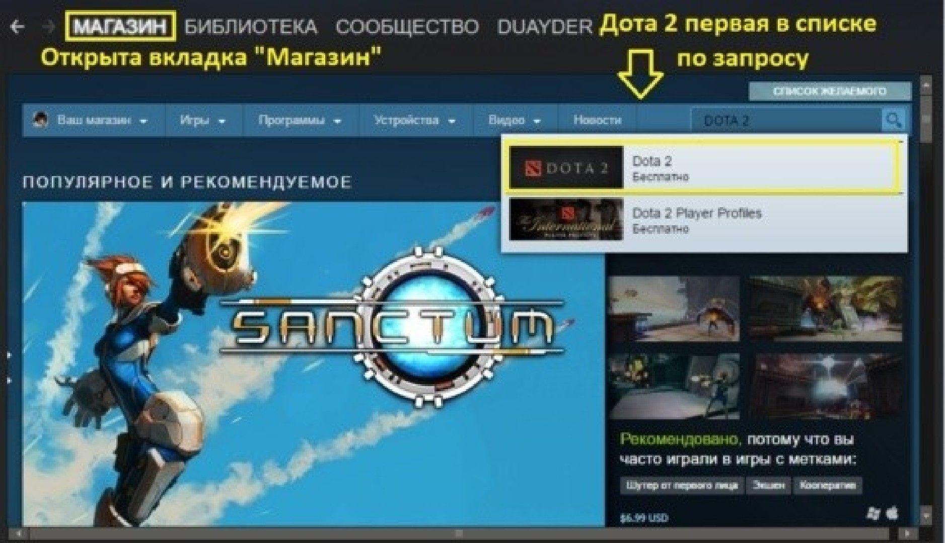 Игры игровые автоматы demo