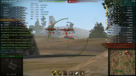 XVM конфиг в бою