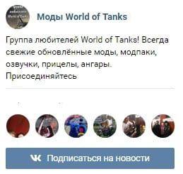 Мы Вконтакте