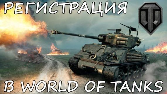 Моды для world of tanks отметки на стволах в ангаре