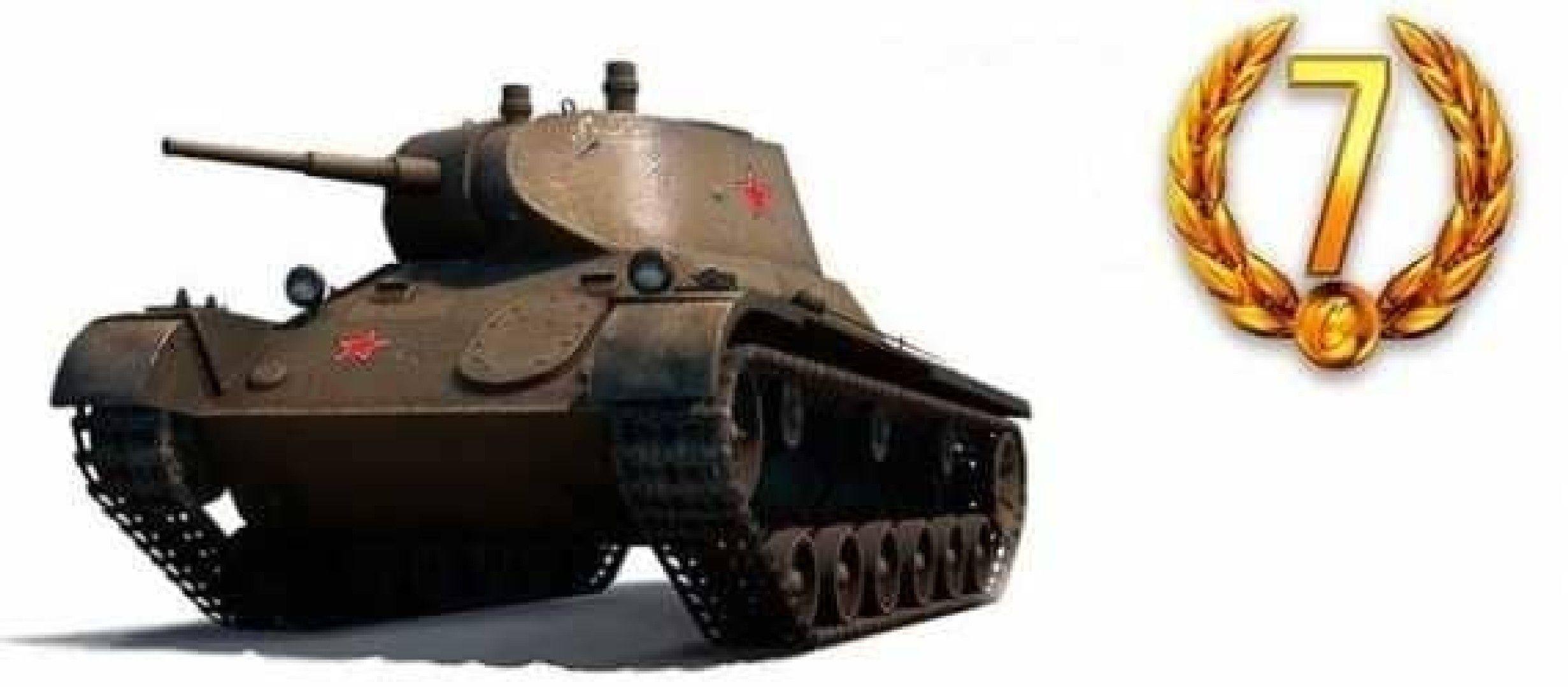 премиум танк за регистрацию wot
