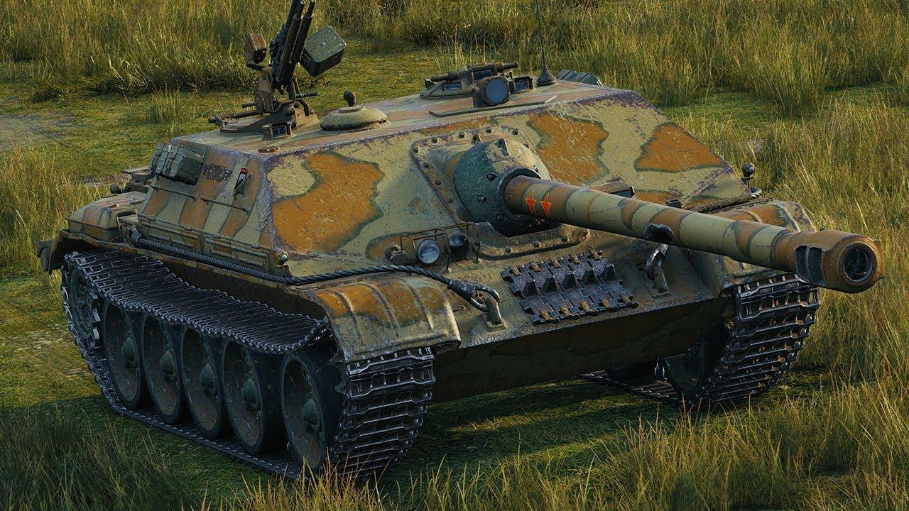 WZ 120 1G FT