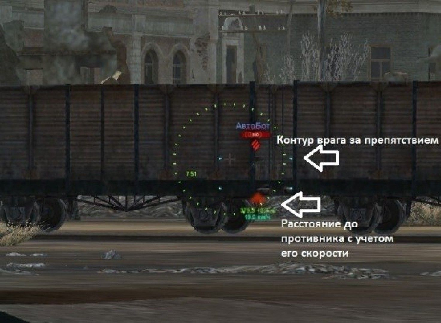 Прицел аимбот Шайтан для World of Tanks