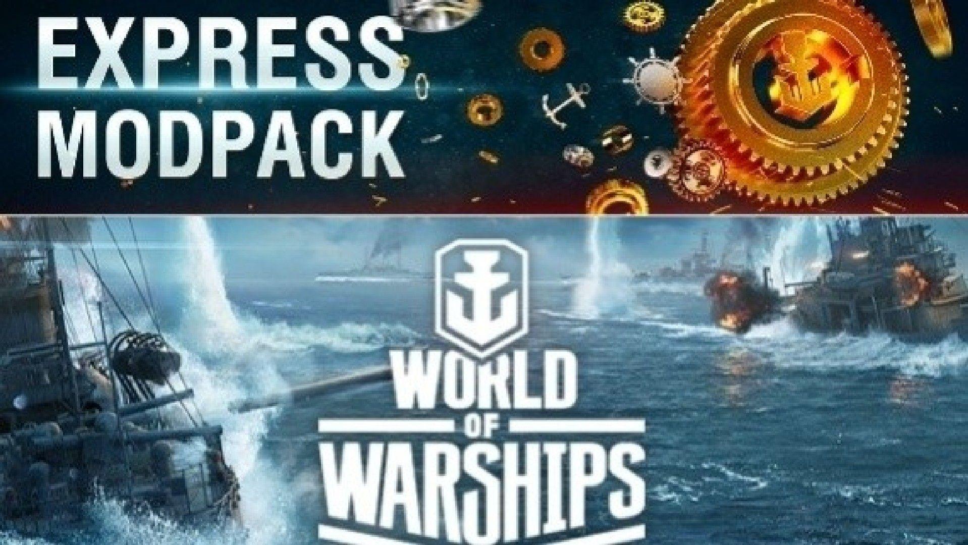 модпак express для WoWs