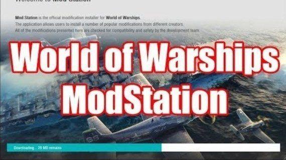 MODStation